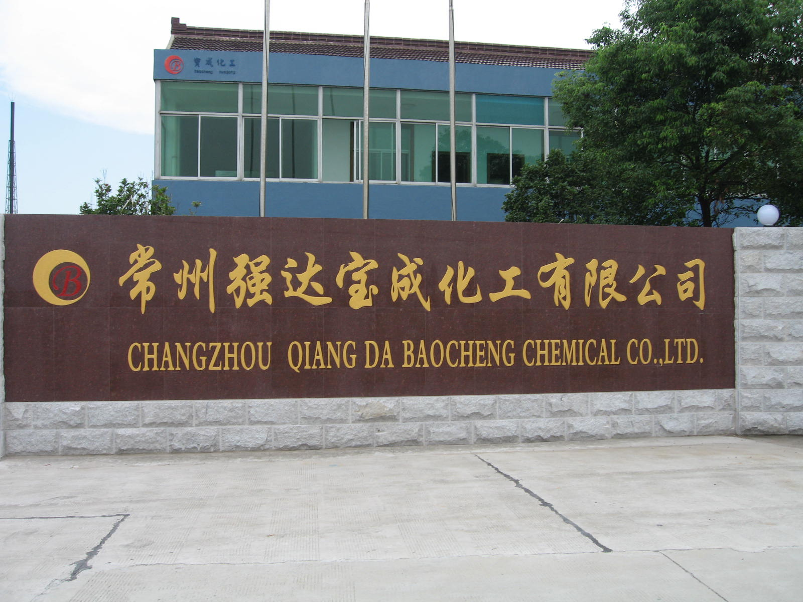 Changzhou Chontech Baocheng Chemical Co., Ltd.