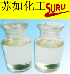 Factory Benzoyl Chloride