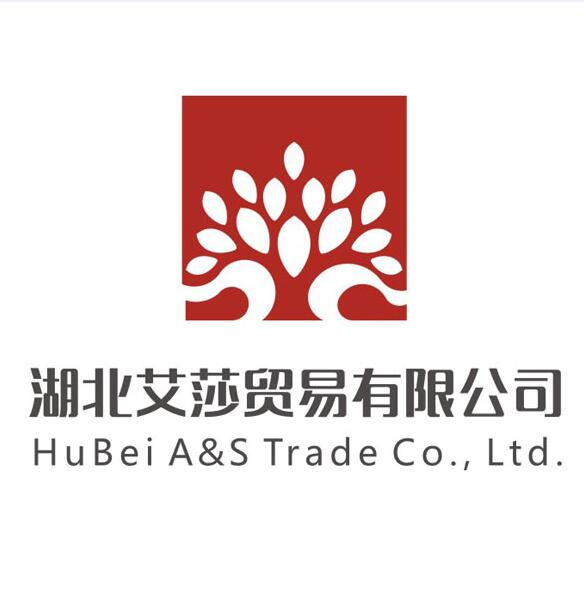 Hubei A&S International Trade Co.,Ltd.