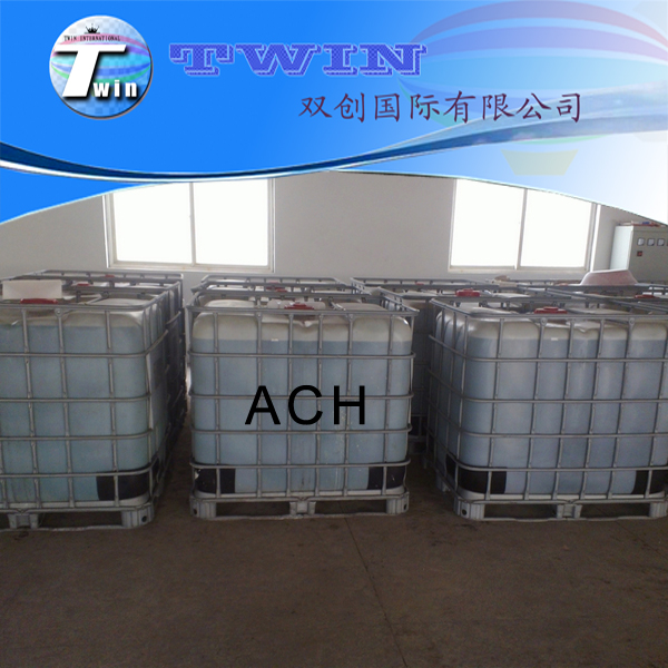 Water treatment grade Aluminum Chlorohydrate ACH as flocculant