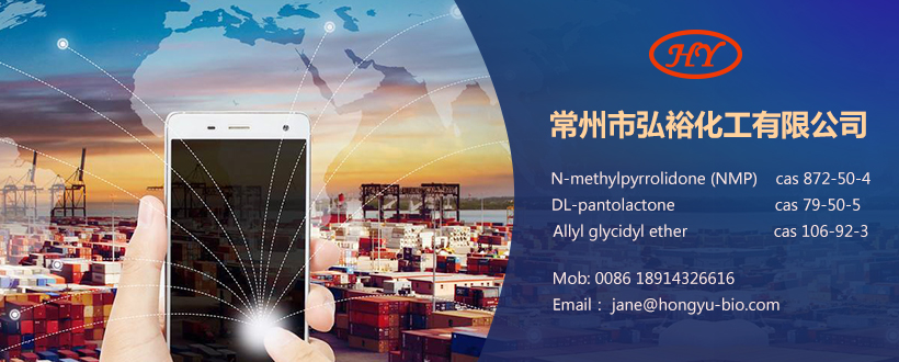 Changzhou Hongyu Chemical Co., ltd