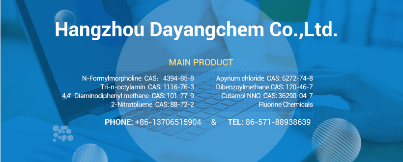 Hangzhou Dayangchem Co., Ltd.