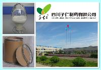 Top Manufacturer GMP Factory Supply Lansoprazole