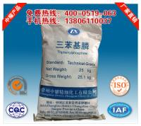 made in China triphenylphosphine