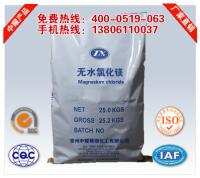 cheap price magnesium chloride