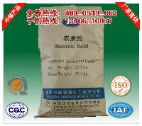Made in China Itaconic acid