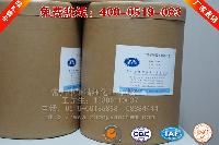 L - 2 methyl benzoyl tartaric acid (anhydrous) chemical materials