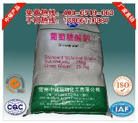 chemical sourcing sodium gluconate food grade