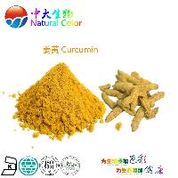 natural food colorant/dye curcumin yellow color additives maker/manufacturer