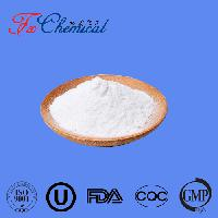 Hot selling Microcrystalline cellulose CAS 9004-34-6 with competitive price