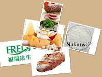 PIMARICIN e235, from manufacturer, food additive and preservative