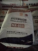 High covering capacity titanium dioxide rutile anatase for paint
