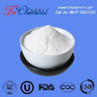 Hot selling Inositol CAS 87-89-8 of USP-NF standard