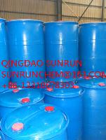 supply isopropyl ethyl thionocarbamate IPET